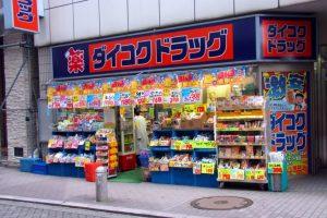 Order hàng Nhật nhanh và không phải đặt cọc tiền